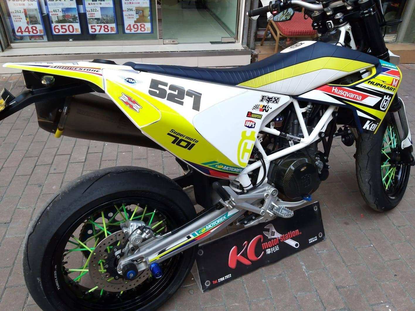 HUSQVARNA 701 SUPERMOTO 二手車 2016年 - 「Webike摩托車市」