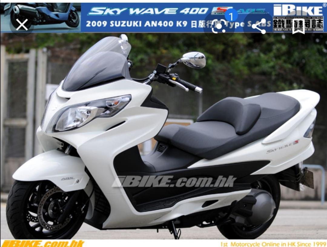 SUZUKI Burgman 400 (SKYWAVE400) 2013    -「Webike摩托車市」
