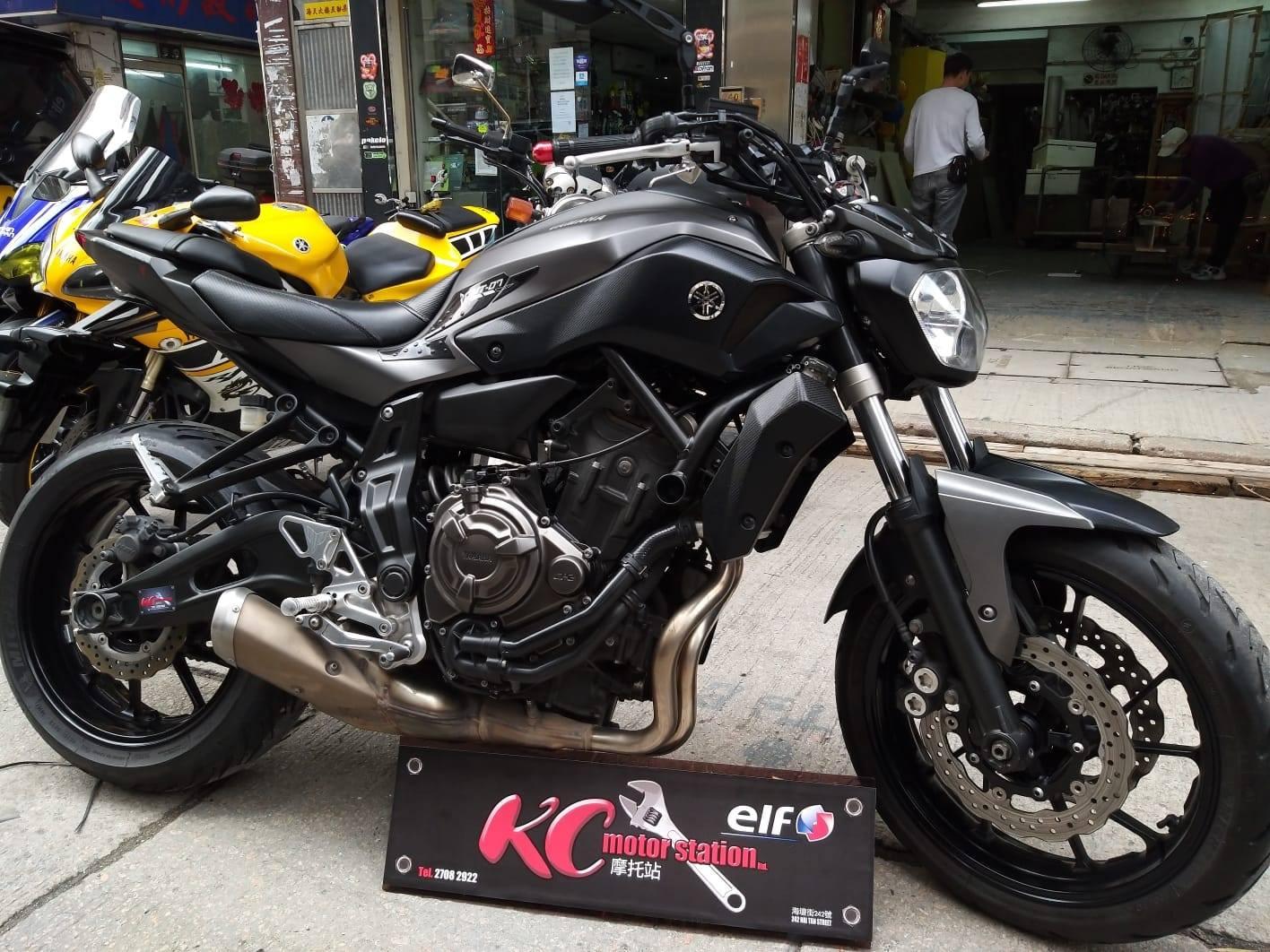 YAMAHA MT-07(FZ-07) 2016    -「Webike摩托車市」