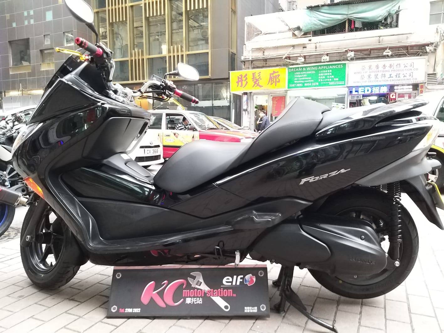 "【KC Motor Station】 HONDA FORZA ""MF10"" 二手車 2009年 - 「Webike摩托車市」"