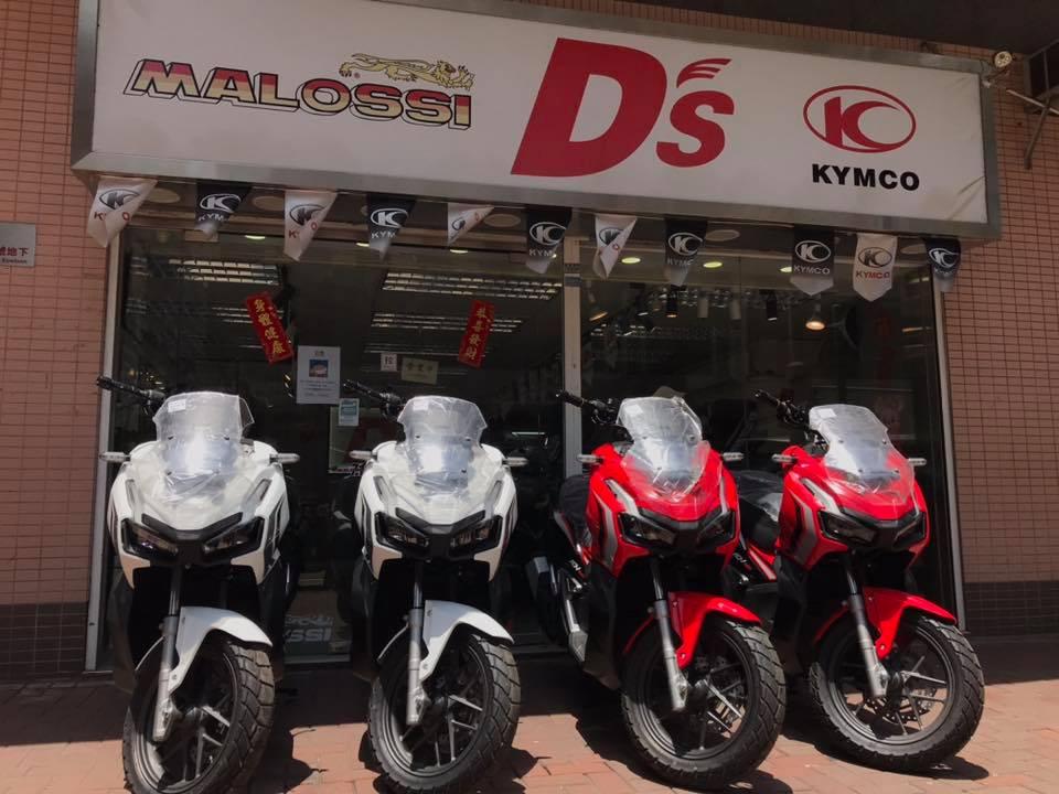 HONDA ADV 150 ABS 2020 白色 - 「Webike摩托車市」