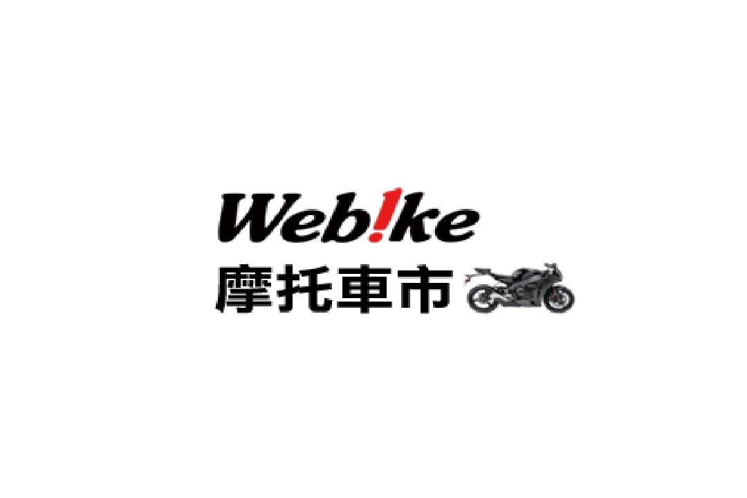 Webike HK